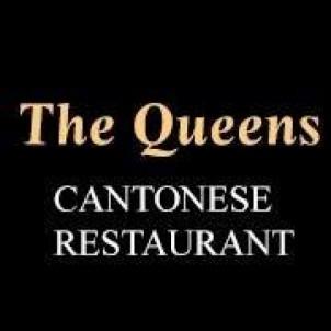 The Queens Cantonese Restaurant Pub/Bar Wolverhampton